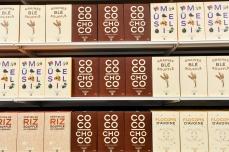todos_los_productos_del_supermercado_chanel_923133196_1024x683